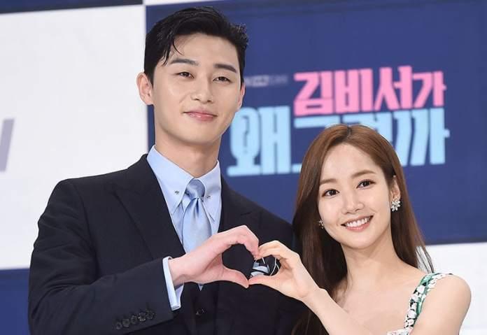 Park Seo Joon e Park Min Young falam sobre como é trabalhar juntos pela primeira vez