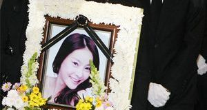 Petição relacionada ao caso de abuso sexual de Jang Ja Yeon tem nova a testemunha