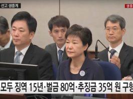 Ministério Público pede 30 anos de prisão para a ex-presidente Park Geun Hye