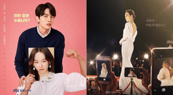 Beauty Inside estrelado por Seo Hyun Jin e Lee Min Ki
