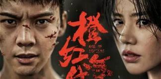 ASSISTA AGORA: Age of Legends, estrelado por William Chan e Sandra Ma