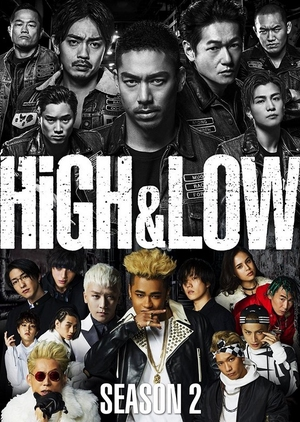 Streaming High And Low Season 2 Sub Indo : streaming, season, HiGH&LOW, SEASON, Episode, Subtitle, Indonesia, Doramaindo