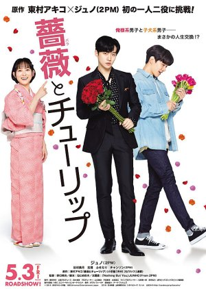 He is also a … Sweet Home 2020 Episode 1 10 End Subtitle Indonesia Doramaindo