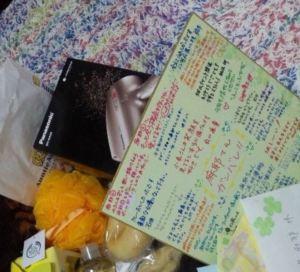 フライデー,現役アイドルA,とは,誰,小泉麻耶,超大物アスリートX,阿部慎之助
