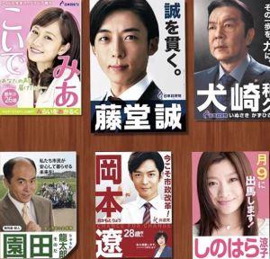 民衆の敵,6話,感想,視聴率,7話,あらすじ,古田新太,思惑