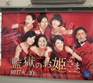 監獄のお姫さま,6話,感想,視聴率,7話,あらすじ,子役,岩田玲於,演技,上手い