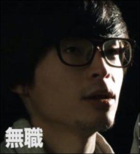 ニートチャーハン,福田,活躍,面白い,画像,動画,リアルカイジ