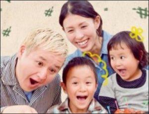 ガリットチュウ福島,福島善成,結婚,嫁,子供,名前,画像