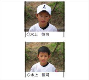 岡田健史の本名水上恒司の小学校の頃の画像