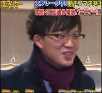 横澤夏子の旦那ダイキと言われている男性の画像