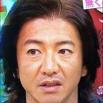 木村拓哉 白髪染め失敗したみたいに根本にムラが…頭頂部の画像にショック