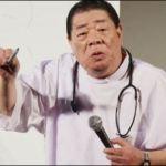 門脇貞男,ケーシー高峰,嫁,子供,名前,顔画像,母親,兄弟,医者,キラキラネーム