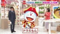 《テレ朝》羽鳥慎一モーニングショーにドラえもんが生出演!!
