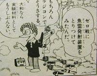 【画像】スネ吉兄さん、ラジコン4機を同時に操作できる超人だった