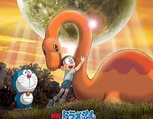 のび太の恐竜2006