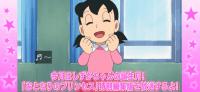 《しずかちゃんのキャラソンキターーー》しずかちゃんの誕生月記念『おとなりのプリンセス』特別編集版を放送!!!