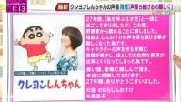 【衝撃】クレヨンしんちゃん声優、矢島晶子さんが降板を発表!大山のぶ代さんドラえもん引退級の大ショック!?