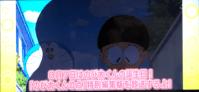 《8月7日はのび太の誕生日》エンディングの歌に「のび太くん0点」の特別編集版を放送!!【ドラえもん】