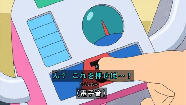 アニメ未来からの買い物