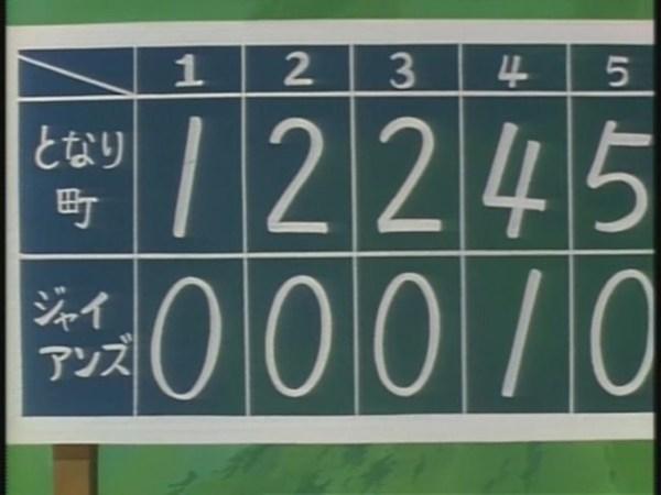 野球 ジャイアンズ