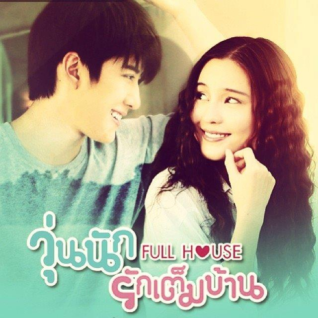 Thailand drama with english subtitles rumustogel info