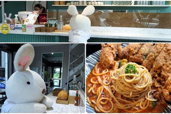 林口可包場親子餐廳推薦   不限時【歐兔啡食館】可以吃到飽聊到飽 / 文內有菜單
