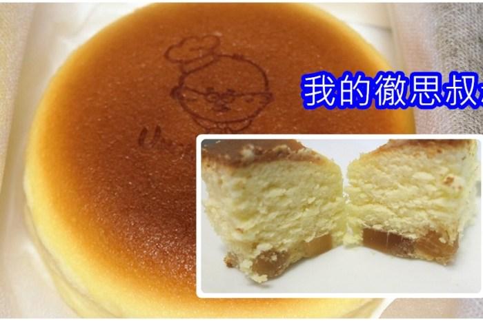 2020台北車站伴手禮 | 來自九州福岡的起司蛋糕【Uncle Tetsu cheese cake 徹思叔叔】