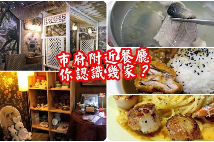 桃園市政府附近隱藏店家~異國料理、雜貨、叢林咖啡廳~你知道幾家?