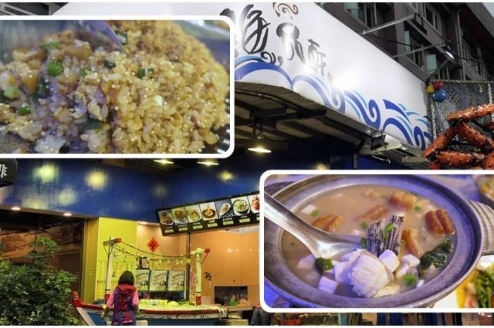 基隆在地推薦海鮮餐廳   八斗子【漁品軒】價格公開 海鮮米粉 伴手禮