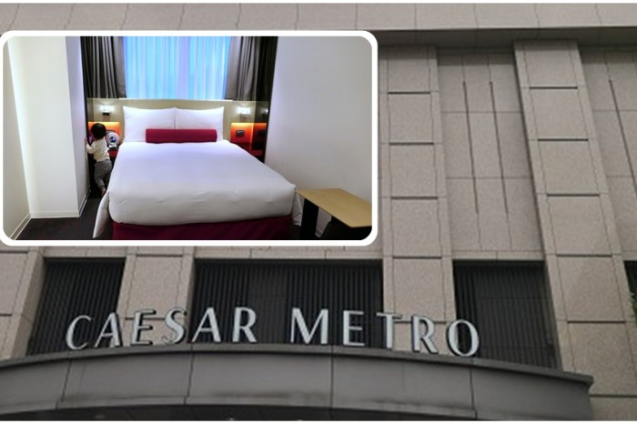 台北萬華住宿推薦 | 【凱達大飯店Caesar Metro Taipei】交通便利 近龍山寺