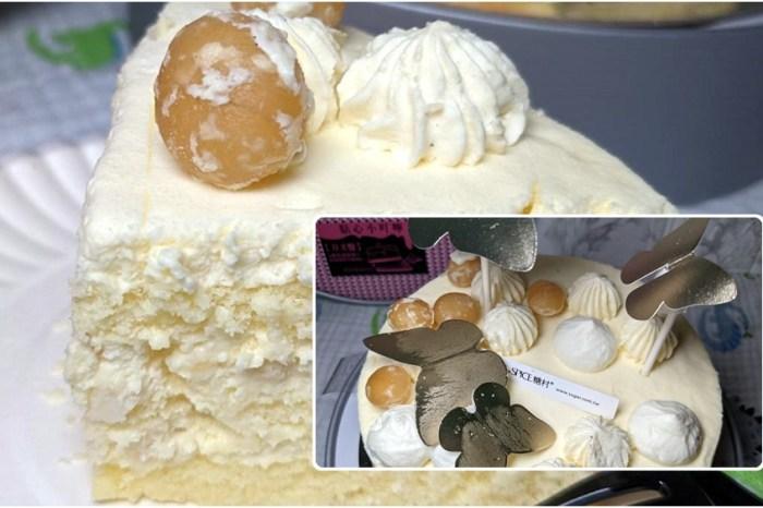 2021母親節蛋糕推薦 | 母親節蛋糕評比冠軍 【糖村 夏威夷果仁慕斯 (蝴蝶版)】