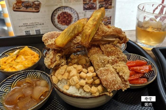 台北轉運站創意滷肉飯   信義區 【滷肉控】台式古早味 老菜新作 很餓及有點餓組合 推銅板價便當