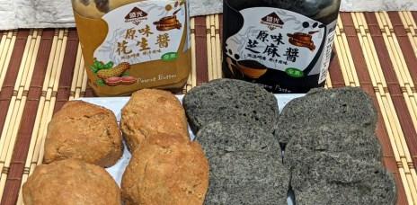 氣炸鍋簡單料理 | 用氣炸鍋做出芝麻餅乾 材料簡單好處理 誰說手工餅乾一定多費工