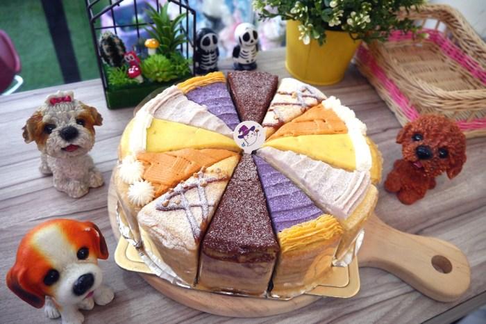 台中伴手禮 彌月蛋糕推薦 |【倪菓幽靈手作烘焙】手作百元千層 彌月蛋糕 戚風蛋糕 無防腐劑人工香料的蛋糕