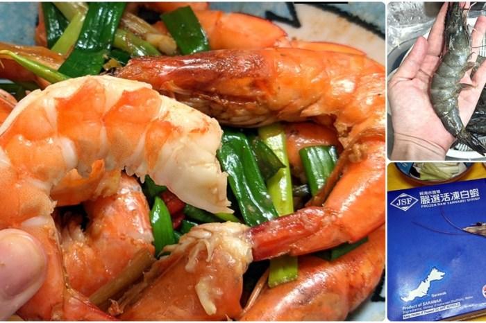 懶人料理-平底鍋篇   【蔥燒蝦】鮮甜美味下酒菜