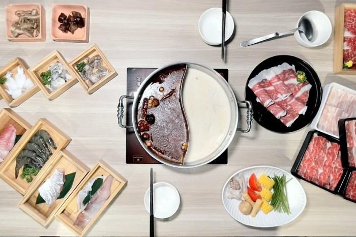 板橋和牛火鍋吃到飽 | 日本和牛 澳洲和牛 【有之和牛 鍋物放題 板橋館前店】