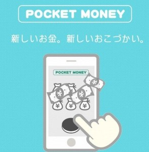 POCKET MONEY