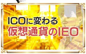 ロイヤルファミリー ダニエルダン氏03
