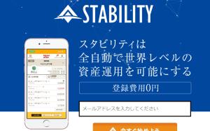 STABILITY(スタビリティ)佐々木里子氏