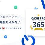 CASH PRO 365 皆川咲