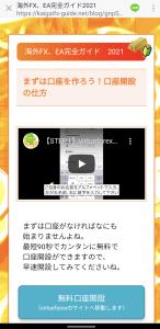 GENUINE EARN TRADE-GET(ゲット)- VirtueForex