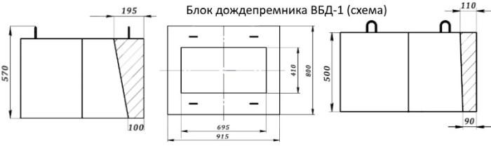 Схема ВБД-1