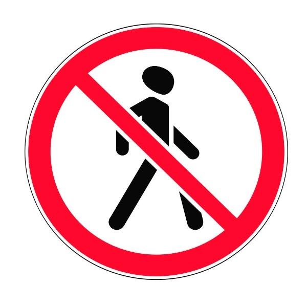 Запрещающий дорожный знак - Движение пешеходов запрещено 3.10