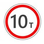 Знак - Ограничение массы транспортного средства 3.11.1