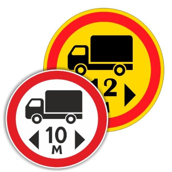 Запрещающий дорожный знак - Ограничение длины 3.15