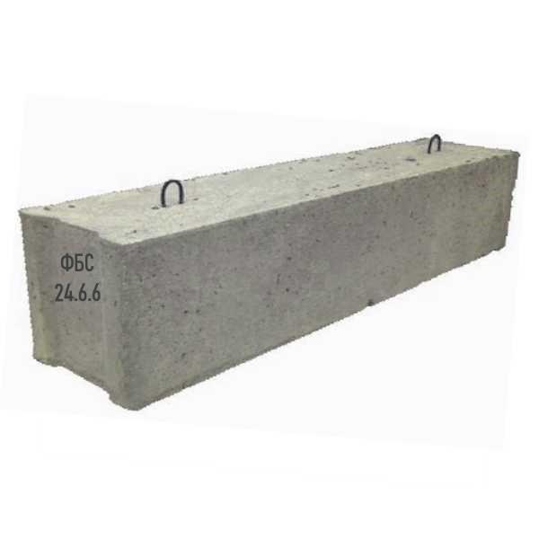 Бетонный блок стен фундамента 24-6-6 купить в Минске. Доставка