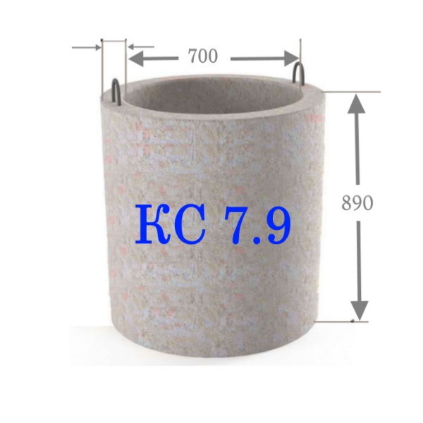 Кольцо стеновое КС 7.9 бетонное для колодцев. Производство в Минске. Доставка по Беларуси