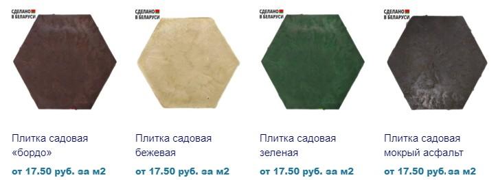 Цены на полимерно-песчаную плитку в Минске