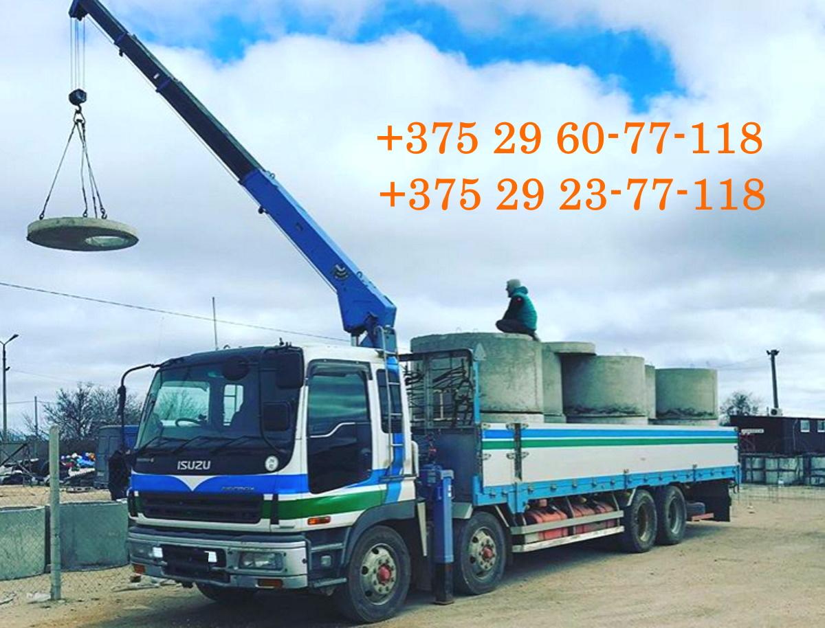 Доставка и монтаж бетонных колец в Минске