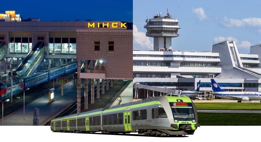 Электричка до аэропорта Минск (MNO)